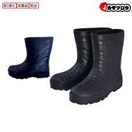 [喜多]紳士EVAショート長靴KR7010