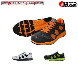 安全靴 作業靴 セーフティスニーカー ワークシューズ 喜多 MG5520 作業用 仕事 紐靴 消臭 アウトドア