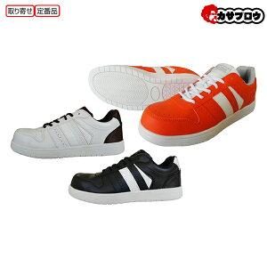 安全靴 作業靴 セーフティスニーカー ワークシューズ 喜多 MK5090 作業用 仕事 幅広 軽量 紐靴