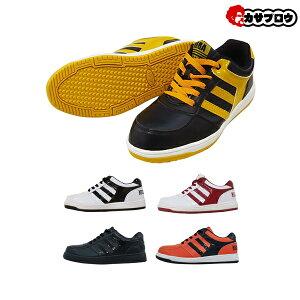 安全靴 作業靴 セーフティスニーカー ワークシューズ 喜多 MK7790 作業用 仕事 幅広 紐靴 軽量