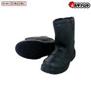 [喜多]ウレタンワークブーツ半長靴(耐油底)