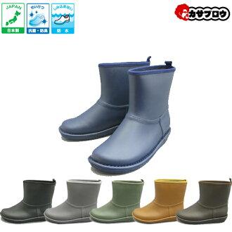 雨鞋头女鞋雨鞋 kalabari 色调在日本抗菌防水 ns712