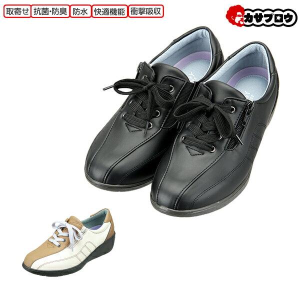 [Pansy] 生活防水シューズ  4528 パンジー 抗菌防臭 快適 レディース シンプル 痛くない 疲れない おしゃれ 4.5cm ヒール シューズ 歩きやすい 履きやすい 衝撃吸収 防水 スポーティ ウェッジソール 紐靴