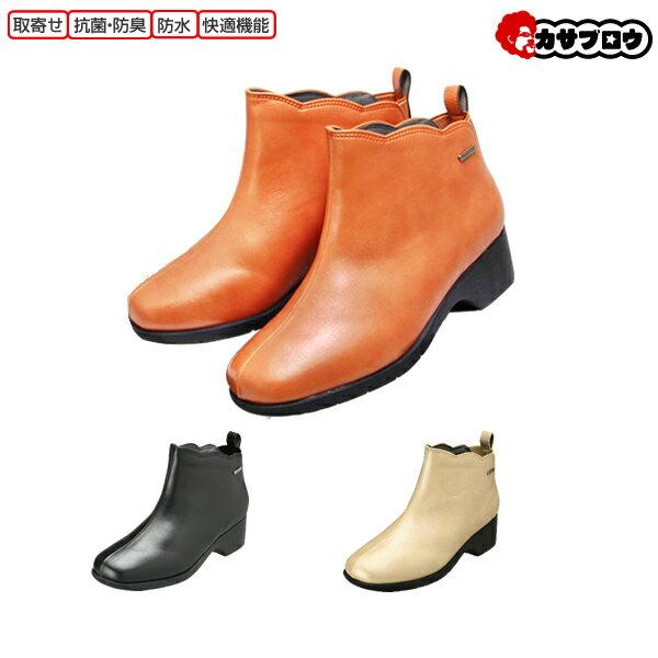 [Pansy] レインシューズ  4905 パンジー 抗菌防臭 快適 レディース シンプル 痛くない 疲れない おしゃれ 4.5cm ヒール 歩きやすい 履きやすい 衝撃吸収 防水 長靴