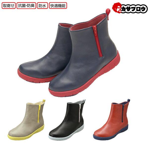 [Pansy] レインシューズ  4944 パンジー 抗菌防臭 快適 レディース シンプル 痛くない 疲れない おしゃれ 3.0cm ヒール 歩きやすい 履きやすい 衝撃吸収 防水 長靴 レインブーツ ファスナー