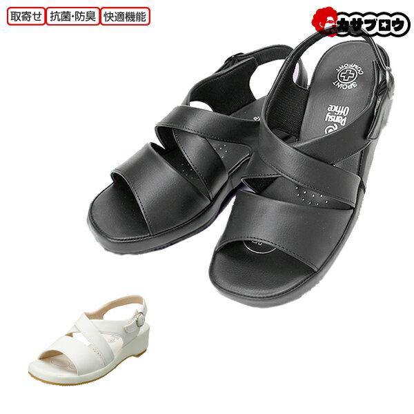 [Pansy] オフィスサンダル  BB5302 パンジー 抗菌防臭 快適 レディース シンプル 痛くない 疲れない おしゃれ 4.5cm ヒール シューズ 歩きやすい 履きやすい