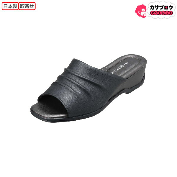 [Pansy] デイリーサンダル  6768 パンジー 軽量 快適 レディース シンプル 痛くない 疲れない おしゃれ 45mm ヒール 歩きやすい 履きやすい 桐ヒール 日本製 上品 カジュアルサンダル