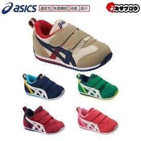 [asics] スクスク アイダホBABY3 tub165 アシックス 子供靴 ベビーシューズ おすすめ 【送料無料】