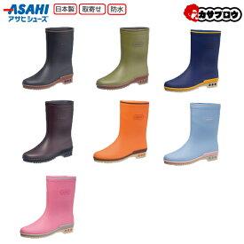 [アサヒ] キッズ長靴 ピンク アサヒR303 レインブーツ レインシューズ 子供 防水 完全防水 おすすめ 【送料無料】