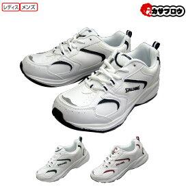 [SPALDING] スニーカー JN534 外履き/スクール/作業靴/スポルディング/メンズ/レディース/男女兼用/ユニセックス/ おすすめ 【送料無料】