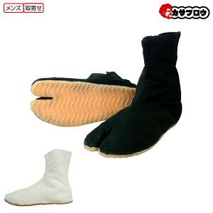 足袋 たび 日進ゴム 祭り足袋 祭りたび2型(7枚ハゼ) ハゼタイプ 吸圧スポンジ付き メンズ