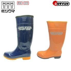 耐油長靴 レインシューズ ワークシューズ ミツウマ メンズ 防寒 イーゼNo.7700MU