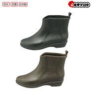 [Charming]レディス防水ブーツブラックns725