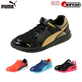 748e444396d49  PUMA キッズシューズ スピードモンスター V3 プーマ 子供靴 スニーカー キッズ
