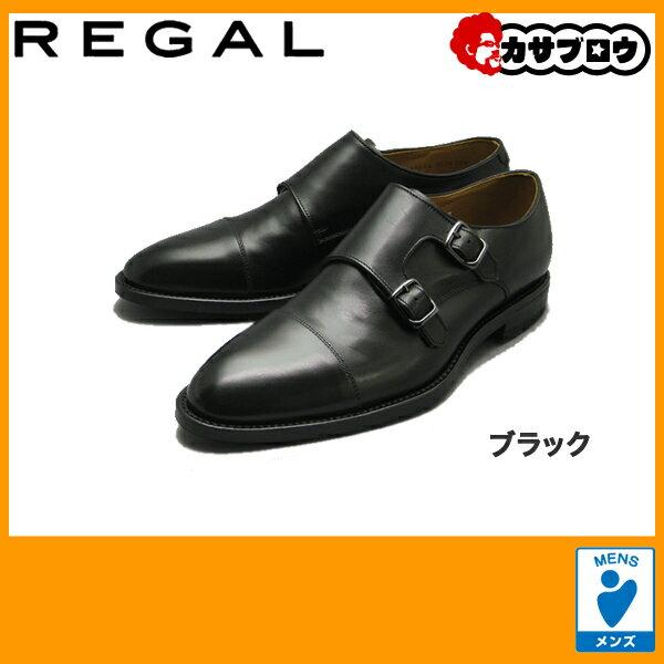 メンズ ビジネスシューズ 紳士靴 リーガル REGAL 707RBH 日本製 撥水加工レザー仕様 グッドイヤーウエルト製法のストレートWモンクストラップ ゴアテックス【送料無料】