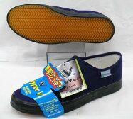 作業靴ハイパーV1000