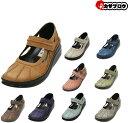 【S】 レディース カジュアル 靴 コンフォートシューズ 日本製 本革 レザー 婦人 ミセス 歩きやすい 疲れにくい パン…