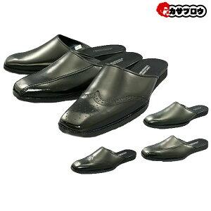 【S】 メンズ オフィスシューズ オフィスサンダル 話題の商品 本革 ビジネススリッパ GB3101 3102 3103 ビジネスサンダル ビジネススリッパ スーツ おしゃれ 社内履き かかとなし 黒 ブラック 防