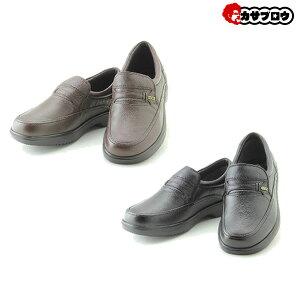 【マラソン期間中10%OFF】メンズ ビジネスシューズ city Golf シティーゴルフ GF902カジュアル 革靴 軽量 4E おすすめ