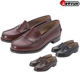 通学学生靴 ハルタ HARUTA No.3048 レディース牛革コインローファー 3E 本革 履きやすい 疲れない 丈夫 おすすめ 【送料無料】