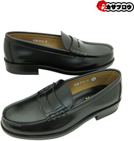 【スーパーセール限定10%OFF】 ハルタ HARUTA ローファー メンズ ブラック 黒 3E 6550合皮 学生靴 通学靴 ビジネスシューズ 日本製 定番 フォーマル靴 発表会 指定靴