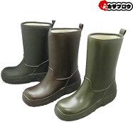 レインブーツレディースショート長靴ガーデニング207ダークグリーンブラック(レインシューズ・ラバーブーツ)【RCP】【02P11Jan14】