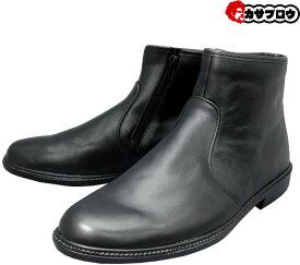 レインブーツ ビジネスシューズ メンズ 紳士 靴 長靴 完全防水 新社会人 通勤 就職祝い新生活 男性用 カップインソール 軽い ショート丈 メッシュ 防滑 おすすめ