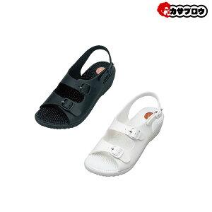 ナースシューズ レディース オフィスシューズ オフィスサンダル ビジネスサンダル ビジネススリッパ 歩きやすい 痛くない 美脚 疲れない 無地 おしゃれ ダイマツ DAIMATU ヘルス PW7608 おすす