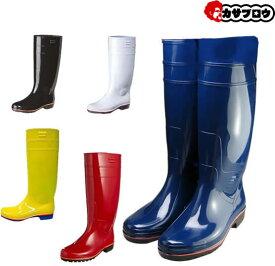 安全靴 作業靴 耐油配合長靴 メンズ レディース ザクタスZ-01 ロング丈 業務用