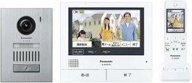 未開封品 Panasonic パナソニック VL-SWH705KS(電源コード式) ワイヤレスモニター付テレビドアホン