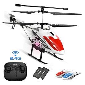【楽天倉庫直送】ヘリコプター ラジコン おもちゃ 室内 小型 安定性抜群 初心者向け バッテリー2個 飛行時間18分 ヘリコプターシェル2個付き 高度維持 ワンキー離陸/着陸 緊急停止 国内認証済み DE51