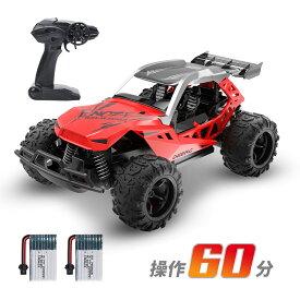 ラジコンカー こども向け オフロード 1/22リモコンカー 車 おもちゃ バッテリー2個付き 操作時間60分 2.4GHz 時速20KM/H 防振 おもちゃ プレゼント 贈り物 9604E