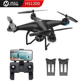 【楽天スーパーSALE15%OFF】 Holy Stone HS120D ドローン 200g未満 GPS搭載 カメラ付き 2K 広角HDカメラ バッテリー2個付き 最大飛行時間32分 フォローミーモード オートリターンモード モード1/2転換可 FPVリアルタイム 高度維持 国内認証済み