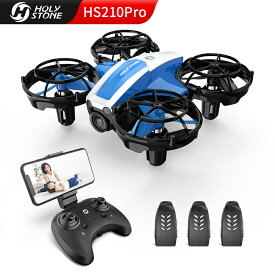 【楽天スーパーSALE10%OFF】 Holy Stone HS210Pro ドローン カメラ付き 小型 子供向け 収納ケース付き バッテリー3個 リアルタイム 高度維持 ワンキーリターン 2.4GHz 4CH マルチコプター 宙返り モード1/2自由転換可 国内認証済み