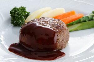 自家製肉惣菜かずさ和牛ハンバーグセット(生冷凍5個入)4,300円
