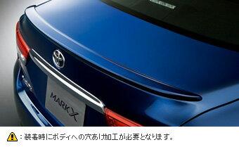 【トヨタ純正】 リヤスポイラー ★マークX 130系中期★
