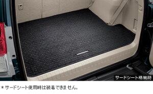 【トヨタ純正】 トランクマット (カーペットタイプ) ★ランドクルーザープラド 150系★