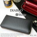 長財布 メンズ DIABLOとMergeの魅力が詰まったロングウォレット カーボン 加工 使いやすい 人気ブランド【MGD-1899 DIABLO Merge ...
