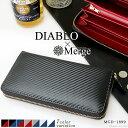 長財布 メンズ DIABLOとMergeの魅力が詰まったロングウォレット カーボン 加工 人気ブランド MGD-1899 DIABLO Merge …