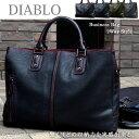 ビジネスバッグ メンズ 柔らかな生地感の大容量ビジネスバッグ 【DIABLO ディアブロ KA-2100 ショルダーバッグ メンズ…