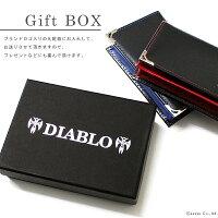 DIABLO名刺入れ/カードケース
