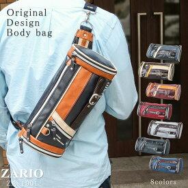 【楽天1位受賞】ボディバッグ メンズ ブランド 大容量 合皮 かっこいい ドラム型 ボディーバッグ フェスバッグ 杢調 ナイロン 人気 ワンショルダー 斜め掛け ZARIO ザリオ ZA-1001 送料無料 SP12