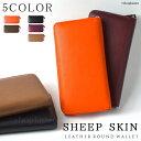長財布 メンズ プレゼントに最適なラウンドファスナー式のシープスキンを使用した大容量財布 【人気商品の羊革ロング…