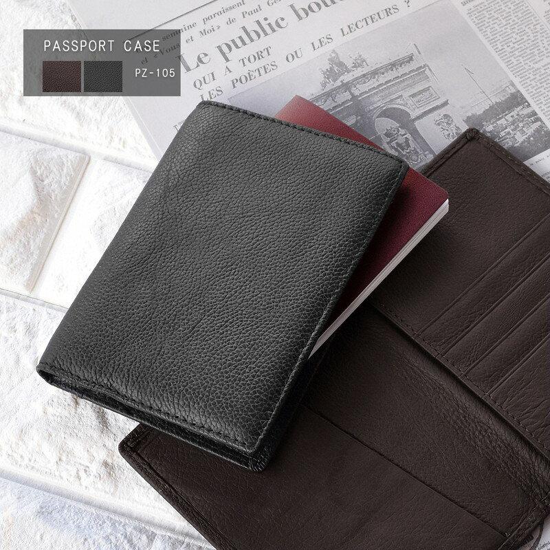パスポートカバー パスケース メンズ 海外旅行のお供に パスポートケース PZ-105 メンズ 男 男性用 マルチケース カードケース 定期入れ カード入れ シンプル ビジネス 旅行 出張 旅 海外 パスポート入れ メール便送料無料 送料込み smtb-k 記念日 ギフト プレゼント mlb