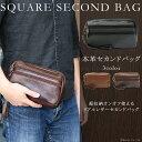 セカンドバッグ メンズ 本革を使用したシンプルなセカンドバック 【No.1030 男性用 大容量 ダブルファスナー 牛革 リ…