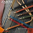 ネックストラップ メンズ ストラップ ZARIO-GRANDEE- ザリオグランデ 【日本製 本革 牛革 栃木レザー ジーンズ レザー…