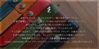プルームテックケースメンズレディース本革栃木レザー日本製ploomtechペンケース一本差しプルームテックカバー