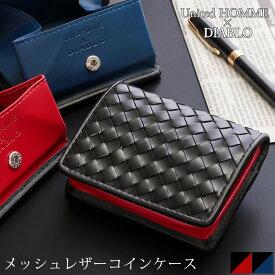 小銭入れ メンズ コインケース 馬革 メッシュ イントレチャート 編み込み デザイン 黒 赤 ブラック レッド バイカラー BOX型 ボックス型 プレゼント ギフト DIABLO×United HOMME UHD-1150 mlb SP09