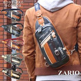 ボディバッグ メンズ ブランド ZARIO ザリオ ZA-1007 ワンショルダー 斜め掛け 斜めがけ カラフル カジュアル かっこいい 縦型 大きめ きれいめ スマート アウトドア 自転車 旅行バッグ サブバッグ ファスナー ミニバッグ 贈り物 プレゼント ギフト