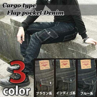 -Cargo denim pants-cargo pants mens jeans mens Brown series Indigo series blue series stylish denim men's jeans men's jeans denim design jeans slim